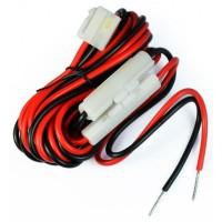 Sabit ve Araç Telsizleri için, enerji bağlantı kablosu