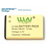 WLN KB-5C Li-İon Batarya