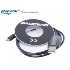 Baofeng BF-T1 Programlama Kablosu + CD